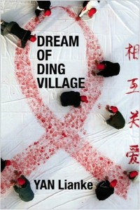 Book cover for Dream of Ding Village