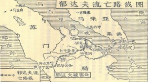Map of Sumatra marking Yu Dafu's exile