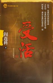 promotional flier