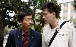 Brick (left) and Yu Wenhai (right)