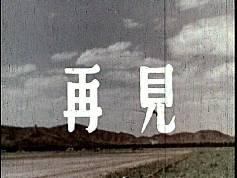 image106