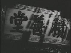 pubs-white-image090