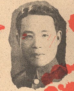 Fig.1: Photo of Ah Long from the 1940s.