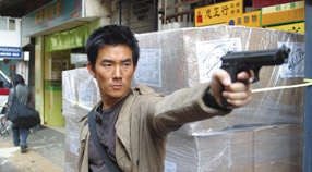 Scene from Johnnie To's <em>Breaking News</em>