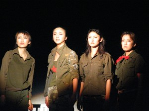 "Fig.2: The Revolutionary ""Pros"" 2005 Beijing performance's all female cast."