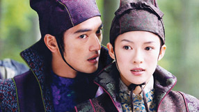 Zhang Ziyi and Takeshi Kaneshiro in House of Flying Daggers