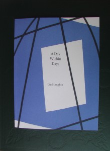 Cover of Liu Hongbin's collection of poetry A Day Within Days (London: Ambit Books, 2006). 56 pp. ISBN: 0900055103