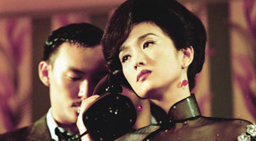 Scene from Wong Kar-wai's section of Eros