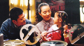 Scene from Xiao Jiang's Electric Shadows