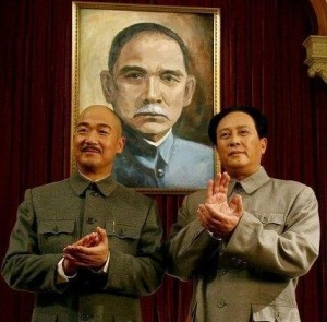 History restaged: Chiang Kai-shek (Zhang Guoli) and Mao Zedong (Tang Guoqiang) in front of a portrait of Sun Yat-sen.