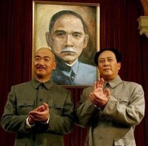 History restaged: Chiang Kai-shek (Zhang Guoli) and Mao Zedong (Tang Guoqiang) in front of a portrait of Sun Yat-sen.