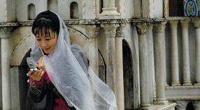 Zhao Tao in The World