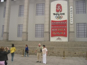 Figure 1: The Olympic countdown clock in front of the National Museum of China, formerly the Museum of Chinese History.