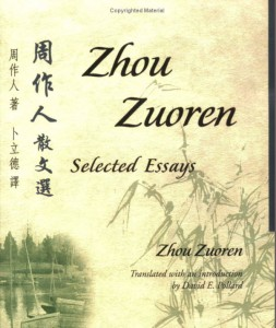 Zhou Zuoren.  Selected Essays of Zhou Zuoren. Ed., tr. by David E. Pollard.   		Hong Kong: Chinese University Press, 2006. 298 pp. ISBN: 962-996-198-9 (paper)