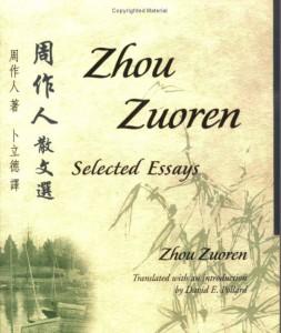 Zhou Zuoren.  Selected Essays of Zhou Zuoren. Ed., tr. by David E. Pollard.   Hong Kong: Chinese University Press, 2006. 298 pp. ISBN: 962-996-198-9 (paper)