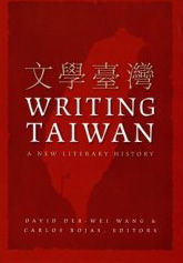 David Der-Wei Wang and Carlos Rojas, eds. Writing Taiwan: A New Literary History. Durham, NC: Duke University  Press, 2006. 412 pp. ISBN 0-8223-3851-3 (cloth); ISBN 0-8223-3867-X (paperback)