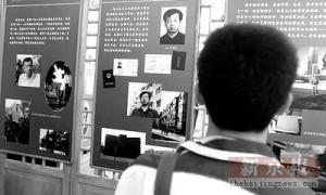 Figure 1: photo of a visitor to the Wang Xiaobo exhibition held at the Lu Xun Museum in Beijing in the spring of 2005.