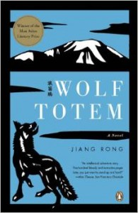 Jiang, Rong. Wolf Totem. Tr. Howard Goldblatt. New York: Penguin USA, 2008. pp, 554. ISBN 9781594201561 (cloth); ISBN-10: 0143115146, ISBN-13: 978-0143115144 (paper).