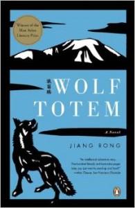 Jiang, Rong. Wolf Totem. Tr. Howard Goldblatt. New York: Penguin USA, 2008. pp, 554. ISBN 9781594201561 (cloth); ISBN-10: 0143115146, ISBN-13: 978-0143115144 (paper).