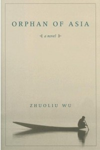 Wu Zhuoliu, with the assistance of Qiao Li, Orphan of Asia. Tr.  Ioannis Mentzas.    New York: Columbia University Press, 2005. 256 pp. ISBN: 0-231-13727-3 (cloth)