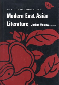 Joshua Mostow, ed. The Columbia Companion    to Modern East Asian Literature.            New York: Columbia University Press, 2003. 803 pp. US $55.00, ISBN:            0-231-11314-5 (cloth)