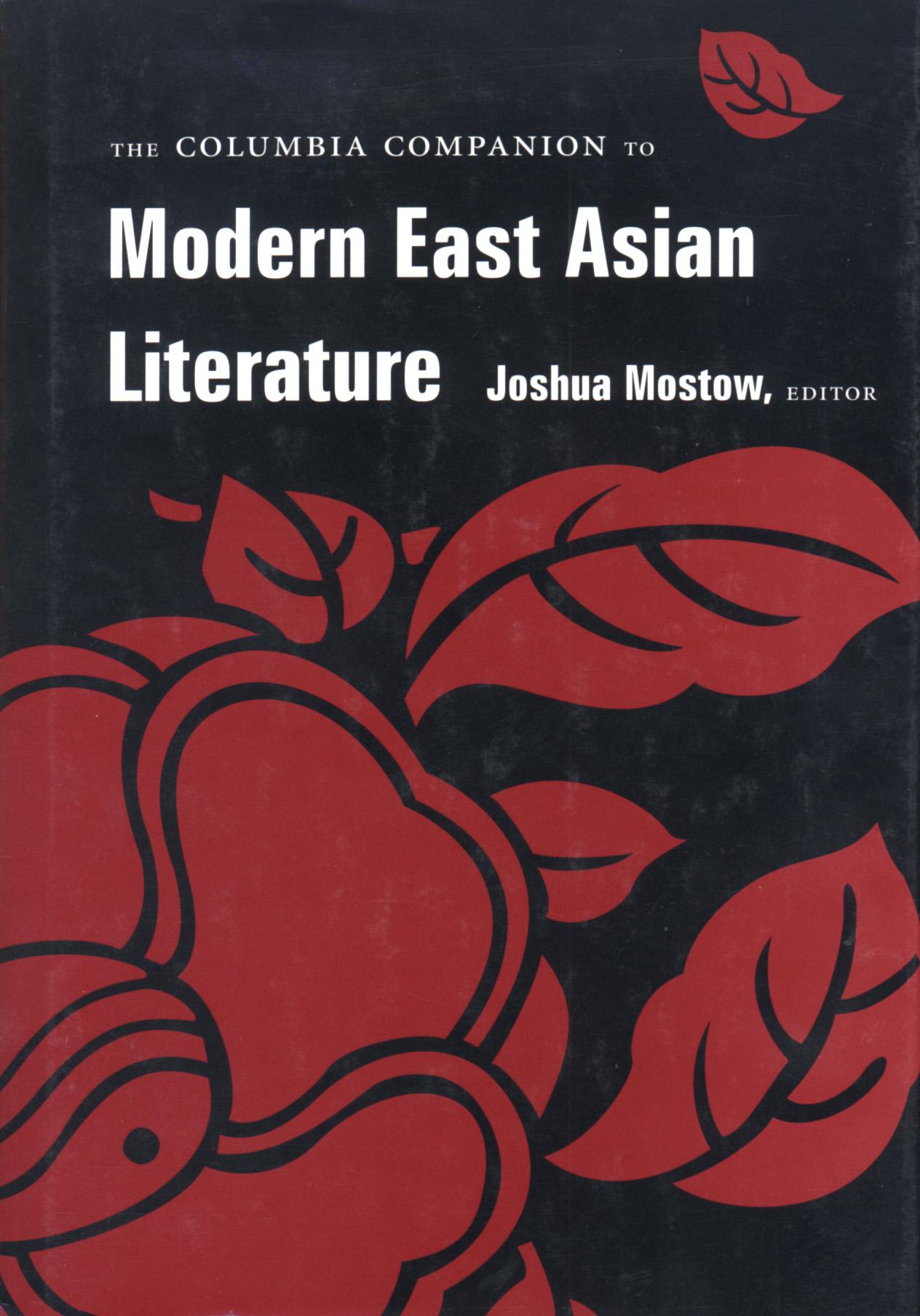 east asian literature