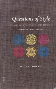 Michel Hockx Questions of Style: Literary Societies and Literary Journals in Modern        China, 1911-1937.  Leiden and Boston: Brill, 2003.