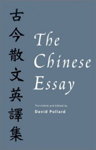 David E. Pollard, editor and translator. The            Chinese Essay. New York: Columbia University Press, 2000. 372            pp. US $65.00, ISBN: 0-231-12118-0 (cloth); US $24.50, ISBN: 0-231-12119-9.