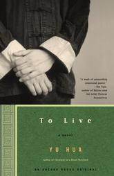 Yu Hua. To Live. Translated with an afterword by Michael Berry. New York: Anchor Books, 2003. ISBN: 1-4000-3186-9 (paper).