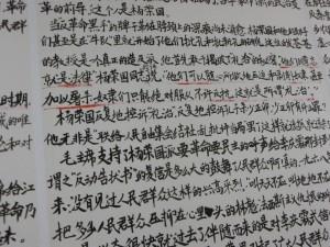 Li YI Zhe iamge 5
