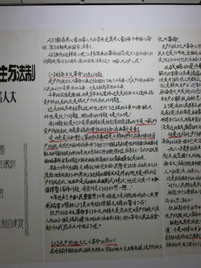 Li YI Zhe image 3