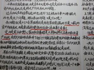 Li Yi Zhe image 4