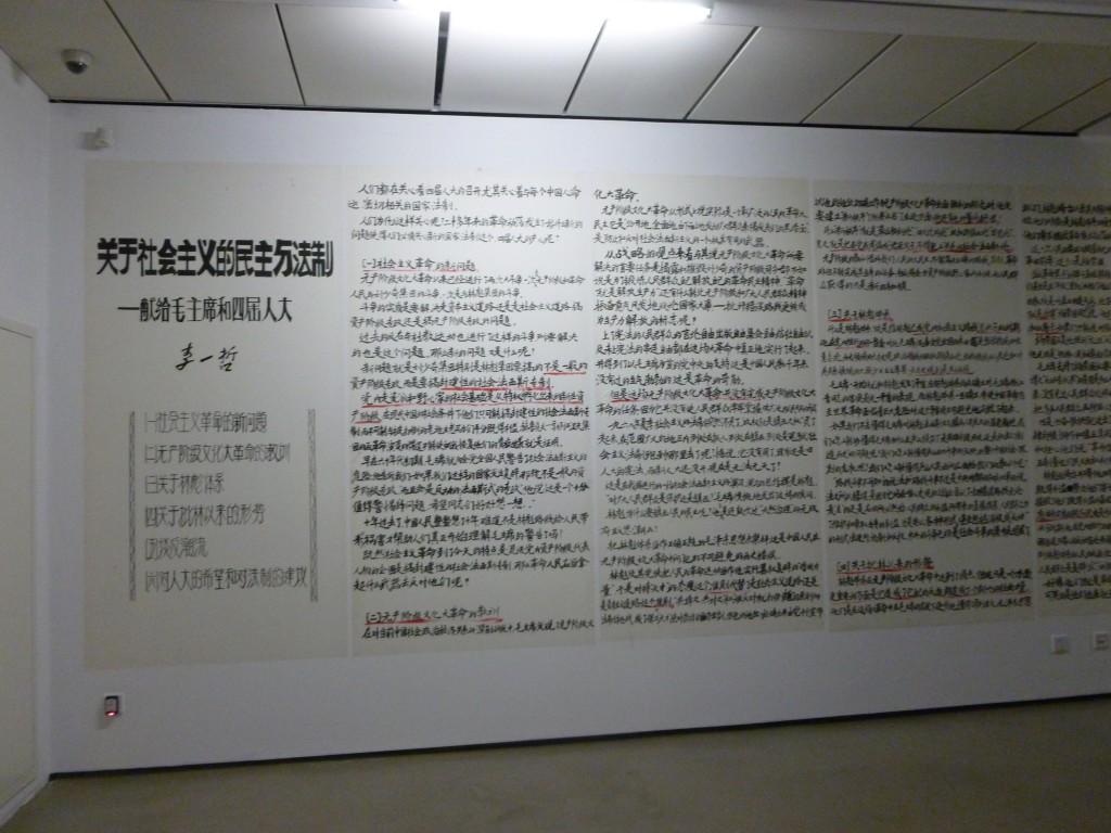 LiYiZhe image 1