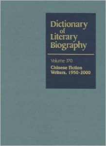 Thomas Moran and Ye (Dianna) Xu, eds. Chinese Fiction Writers, 1950–2000. Dictionary of Literary Biography, vol. 370. Detroit: Thomson Gale, 2013.  478 pp. ISBN: 9780787696450 (Hardback: $345)