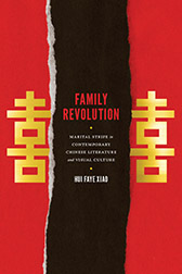 Hui Faye Xiao, Family Revolution: Marital Strife in Contemporary Chinese Literature and Visual Culture. Seattle: University of Washington Press, 2014. 224 pp. ISBN: 978-0-29-599350-8 (Paperback: $30.00); ISBN: 978-0-29-599349-2 (Hardback: $75.00)