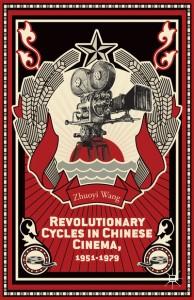 Zhuoyi Wang, Revolutionary Cycles in Chinese Cinema, 1951-1979. New York: Palgrave Macmillan, 2014. 292 pp. ISBN: 9781137378736 (Hardback: $95.00)