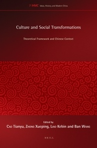 Cao Tianyu, Zhong Xueping, Liao Kebin, and Ban Wang, eds. Culture and Social Transformations: Theoretical Framework and Chinese Context. Leiden and Boston: Brill, 2014. 358 pages.  ISBN: 978-90-04-26050-4 (Cloth)€135/$175