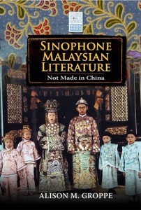 Alison M. Groppe, Sinophone Malaysian Literature: Not Made in China. Amherst, N.Y.: Cambria Press, 2013. x + 325p. ISBN: 9781604978551. $114.99 (cloth); $8.99 to $39.99 (e-book).