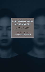 Qiu Miaojin. Last Words from Montmartre. Tr. Ari Larissa Heinrich, with afterword. New York: New York Review Books Classics, 176 pp. ISBN: 9781590177259.