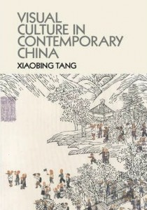 Xiaobing Tang, Visual Culture in Contemporary China: Paradigms and Shifts. Cambridge University Press, 2015, 276 pages + xii, $39.99 (paperback)