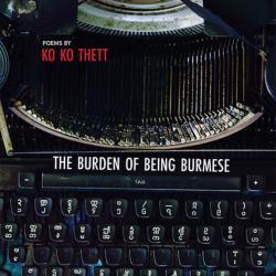 cover-of-poems-by-ko-ko-thett