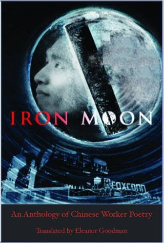 Iron Moon: An Anthology of Chinese Migrant Worker Poetry and