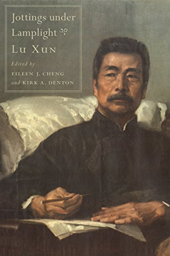 lu xun essays Lu xun lu xun (lu hsun) is arguably the greatest writer of modern china he abandoned the study of medicine because he thought he could change society more through.