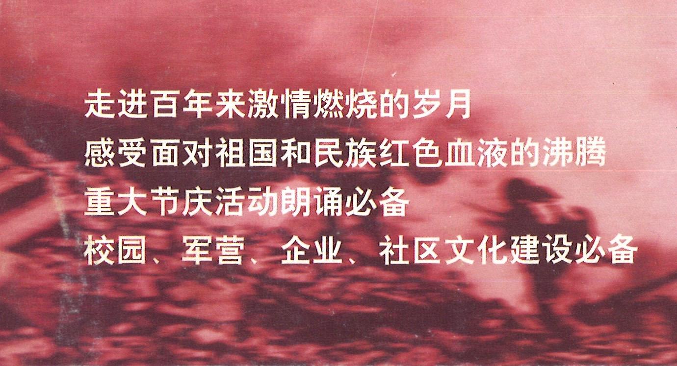 People/'s Republic of China Five-star Red Flag Wu Xing Hong Qi Mens T-shirt