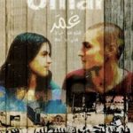 Omar (Netflix Movie) Review