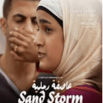 Sand Storm (2016): A Story of Bedouin Women