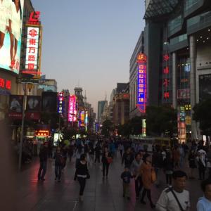 Nanjing Lu