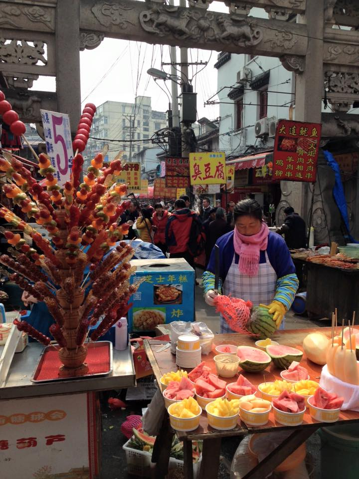 Shanghai Street Vendor