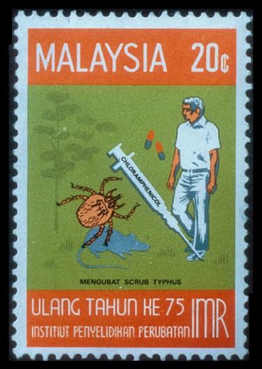 75-malaysian-anniversary-st-stamp