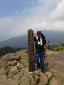 At the Peak of the Seven Star Mountain in Taiwan.